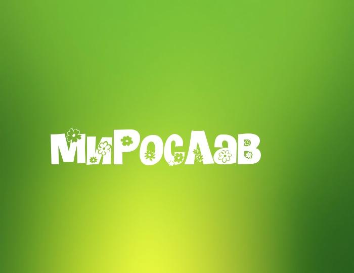 Российская федерация ещё ознаменовалась новыми именами