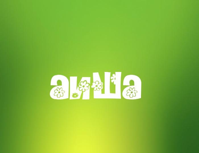 Открытки с именем аиша 50