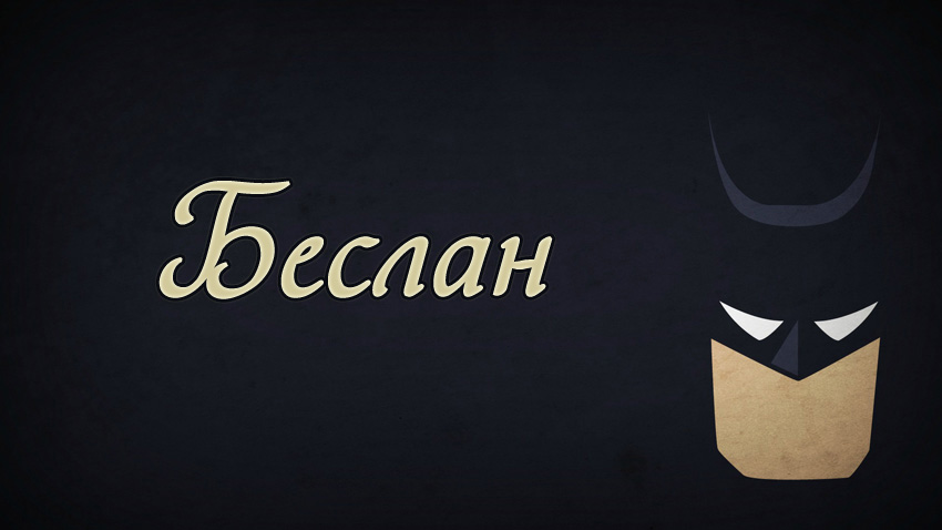 Для турагентств / Для агентств / Туртранс-Вояж